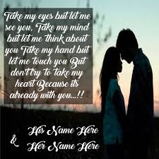 Lovely Couple Quotes