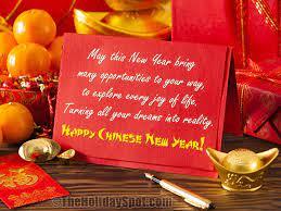 Chinese new year greeting card. Chinese New Year Greetings And Wishes 2021 Chinese New Year Greeting Cards