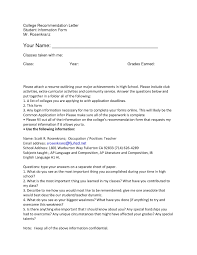 Teacher Recommendation Resumes How To Write A Resume For A Letter Of Recommendation Melo