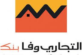 Atijari Wafa Banc Moroccan Attijariwafa Banks Ratings Affirmed Eapgroup