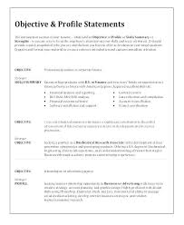 Business Management Resume Objective First Resume Objective Alid Info