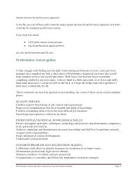 Employee Appraisal Form Downloadable Job Knowledge Performance ...