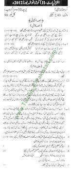essay on helping others in urdu essay essay on helping others in urdu