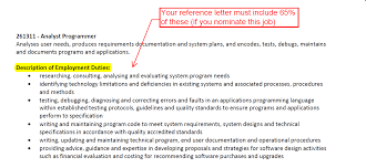Recommendation Letter For Programmer Data Science Is Not In The Sol List Will I Still Be Eligible For Pr