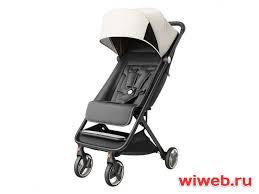 <b>Коляска Xiaomi MITU Baby</b> Folding Stroller Grey в Москве ...