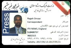 Presscard-3 Rasaneh Rasaneh - - Presscard-3 Shiva Presscard-3 Shiva