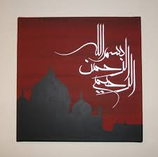top artist handpainted arabic calligraphy ic wall artwork oil paintings on canvas for home decor ic wall pictures in painting calligraphy from