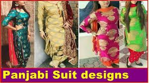 Punjabi Suit Gale Design Latest Punjabi Suit And Kurti Kurta Designs Photos Images Pictures 2018 Our Glamour