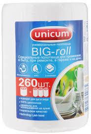 "<b>Полотенца бумажные Unicum</b> ""<b>Big</b> Roll"", 260 шт 300865, цвет ..."