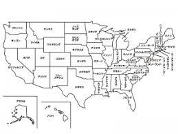 アメリカ合衆国州別白地図のイラスト素材 イラスト無料かわいい