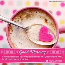 name on good morning wish for husband