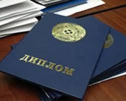 Дипломы в ЕАЭС будут признаваться автоматически Новости  Дипломы в ЕАЭС будут признаваться автоматически