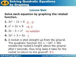 12 lesson quiz solve