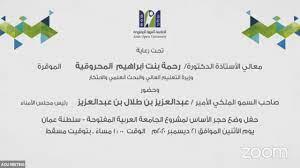 الجامعة العربية المفتوحة - فرع مصر - YouTube