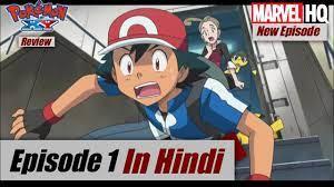 Pokemon Xy Episode 1 In Hindi  Pokemon XY Full Episode In Hindi Pokemon  Season 17 Episode 1