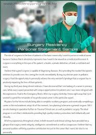 personal statement for radiology will get easier to write after you see  this personal statement for