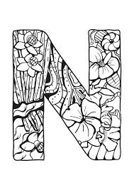 These are suitable for older toddlers, preschool, kindergarten and first grade. Alphabet For Children N Simple Alphabet Coloring Page For Children N From The Gallery Al Mandala Coloring Pages Coloring Pages Alphabet Coloring Pages