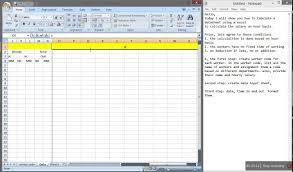 Salary Calculator Excel salary calculator simple easy YouTube 16
