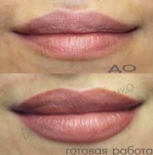 татуаж губ фото до и после заживления и описание процедуры