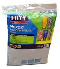 <b>Чехол</b> Hitt <b>Rainbow Metallic для</b> гладильной доски 114*34см ...