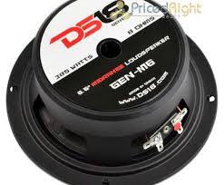 8 speaker wire gauge new series parallel speaker 4 diagram 4x12 8 speaker wire gauge simple details about 4 pack ds18 pro gm6 6 5