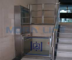 Wheelchair lift for home 5m