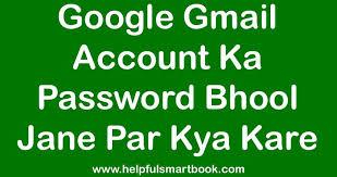 Gmail Ke Ko Password Par Kare Jane Kya Bhool Google Account