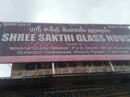 shree shakthi glass house commercial road glass dealers in ooty justdial