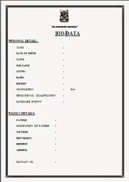 biodata and resume image result for blank biodata form download free download in 2019
