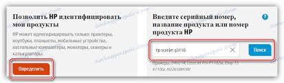 Hp scanjet g3110 fotoğraf tarayıcı l2698a en iyi fiyatla hepsiburada'dan satın alın! تنزيل برامج التشغيل لـ Hp Scanjet G3110