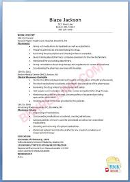 references for nanny resume resume writing resume examples references for nanny resume nanny resume examples cover letters and resume resume template recommendation letter