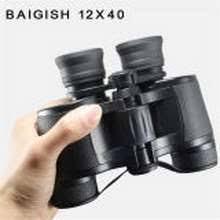 Buy <b>Binoculars</b> from <b>BAIGISH</b> in Malaysia September 2019