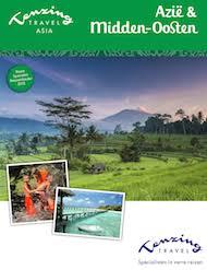 Reisbrochure Reisbrochure Aanvragen Bekijk Vele Reisbrochures We Are Travellers