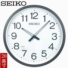 office wall clocks large. Genuine Japan Seiko Wall Clock SEIKO Living Room Mute 20 Inch Big Simple Modern Office Clocks Large