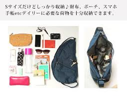 generations has favored the popular commuting traveling and active in a wide range of scenes such as child rearing ease of use healthy back bag