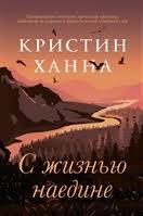 Полицейское дно (<b>Леонов Н</b>., <b>Макеев А</b>.) - купить книгу с ...