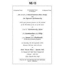 wedding invitation kannada images wedding and party invitation Wedding Invitation Kannada wedding invitation words in hindi wedding invitations kannada marriage invitation wordings various card design fcrostovfo images wedding invitation kannada wording