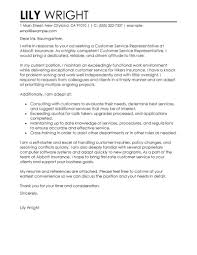 Resume Example Sample Cover Letter For Customer Service Position