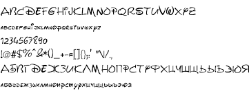 Disney Font Disneypark Free Font Download On Allfont Net