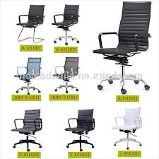 office chair parts. Computer Chair Parts » Inspire School Office Moving Plastic T