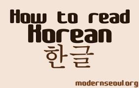 Korean Alphabet Basics How To Read Hangul Part 1