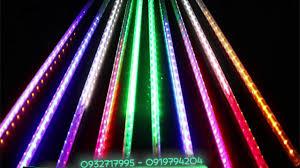 Bộ đèn led sao băng 5 ống dài 50cm màu vàng, đủ màu điện 220v trang trí -  YouTube