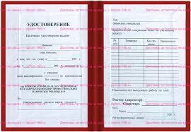 Стоимость кандидатской диссертации в Щёлково Стоимость курсовой  Купить курсовую в Хабаровске
