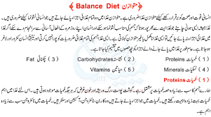 what is a balanced diet what is balanced diet