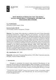 outline for research paper sample quantitative