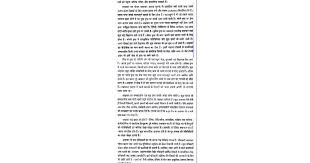 why voting is important essay in hindi best import  the importance of voting essay