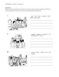 Essay Example Upsr English