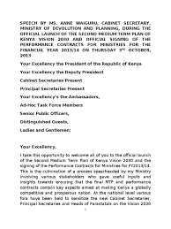 Kenyan Cabinet Secretaries Launch Of The Second Medium Term Plan Of Kenya Vision 2030 And
