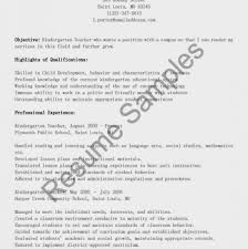 Reading Tutor Cover Letter Government Contracts Attorney Cover