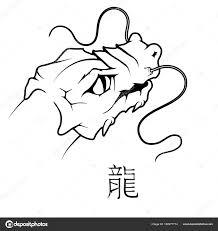 白い背景で隔離の龍の顔の平面線形の長い影アイコン ストックベクター